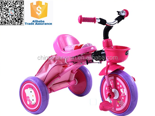 2017 new model baby tricycle