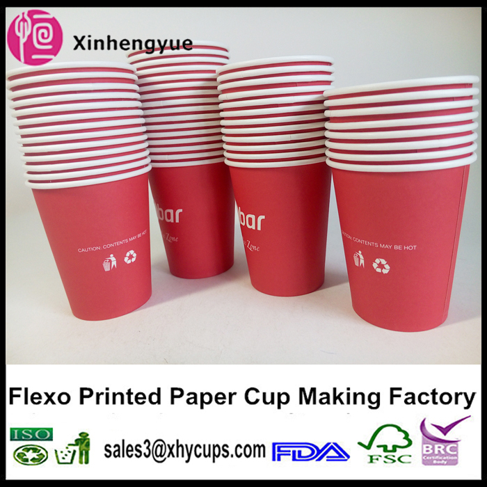 Disposable Hot Paper Coffe Cup with New Design