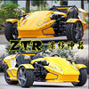 Coolest Three Wheel ZTR Roadster Trike 250CC Gas ATV Motorcycle Tricycle Three Wheel Convertible Racing Car