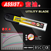 SK4 SK2 material utility blade D06-L10 with double hardness utility knife blade
