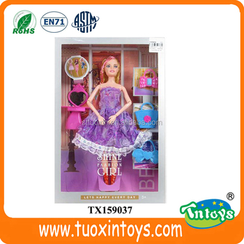Adult dress up doll game
