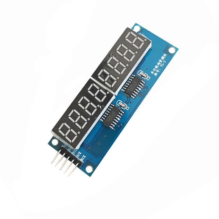 DIY8 * Seven-Segment Displays Module for Arduinos (595 Driver)