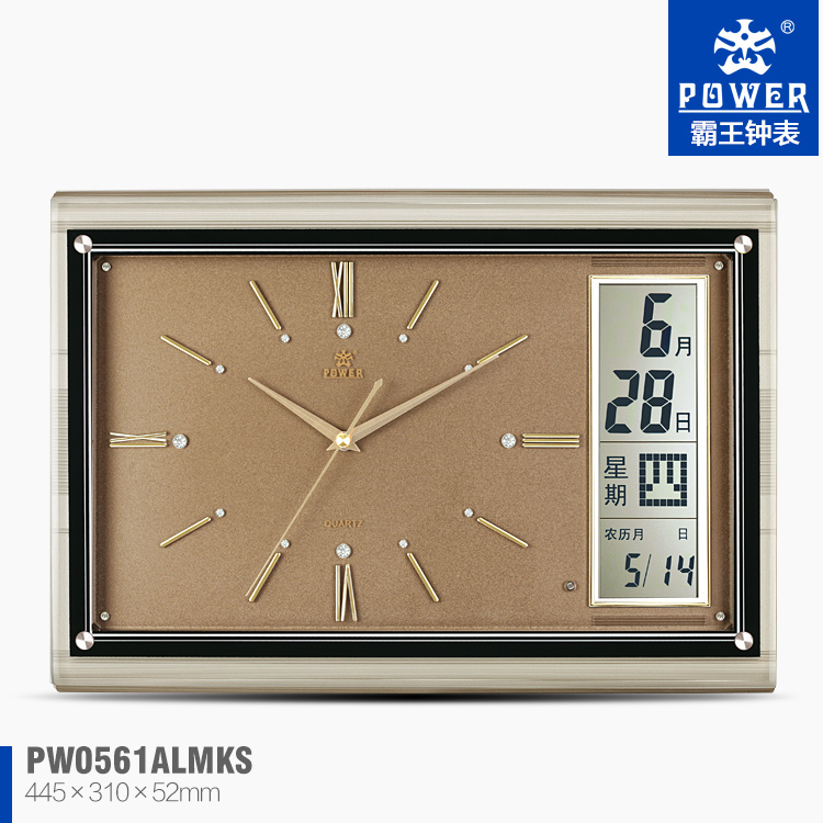 analog wall clock with digital day and date analog wall clock with digital day and date suppliers and at alibabacom