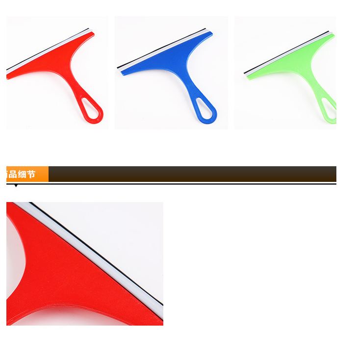 N180 window cleaning mini squeegee, squeegee blade