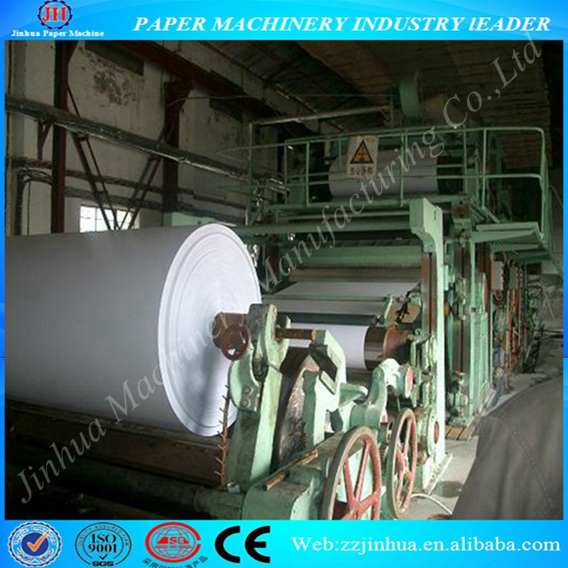 waste office paper and wood pulp production line ,copy paper/A4 paper machine