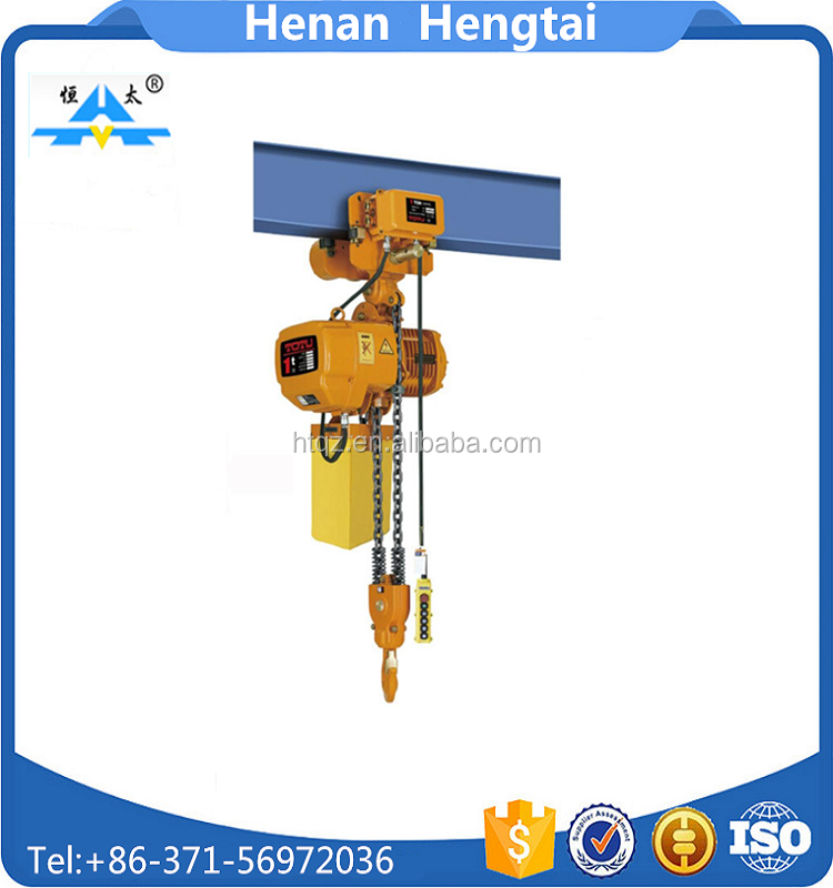 HSY series 10 ton electric chain hoist/electric chain hoist with trolley