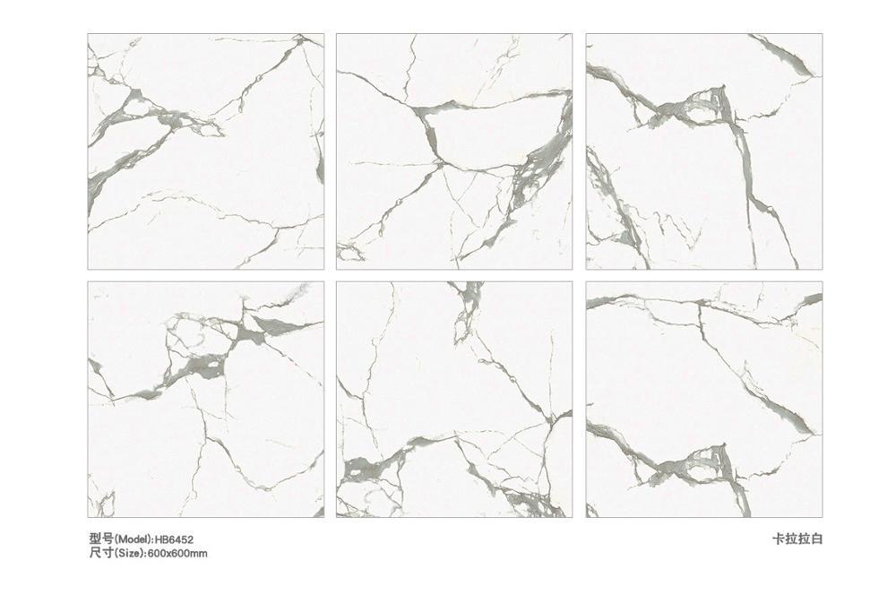 HB6452 Marmor Fliesen 60x60, Poliert Hochglanz Porzellan Bodenfliesen
