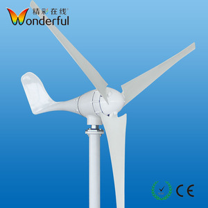 High quality 24V 500W wind power low rpm generator price wind turbine alternator