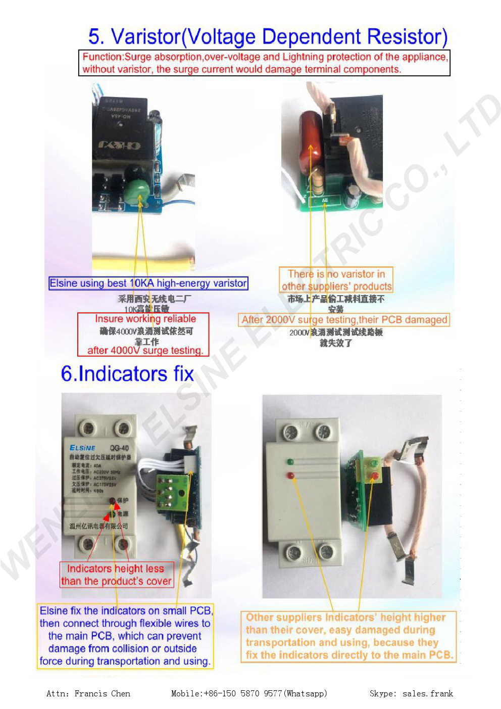 Household 32a 220v 36mm Din Rail Mounting Over Voltage And Under Overvoltageandlowvoltageprotectioncircuitjpg Protection With