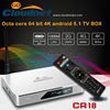 Hot Sell Cloudnetgo Octa core RK3368 2G RAM 16G ROM 1000M TBASE HDMI2.0 H.265 WiFi IPTV Set Top Box with Luxury Metal Housing
