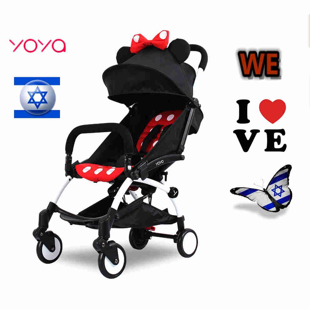 achetez en gros babyzen poussette en ligne des grossistes babyzen poussette chinois. Black Bedroom Furniture Sets. Home Design Ideas