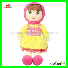 High Quality Cute Girl Muslim Baby Doll
