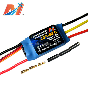 Maytech Rc Jet Engine Parts 20a Brushless Esc Electric Speed Controller -  Buy Rc Jet Engine Parts,Jet Brushless Esc,Electric Speed Controller Product