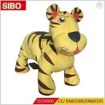 Music Coin Operated Animal Ride Amusement Park Battery Operated Tiger Animal Ride