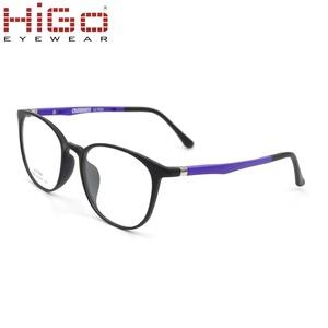 acafac3c6b Swissflex Glasses