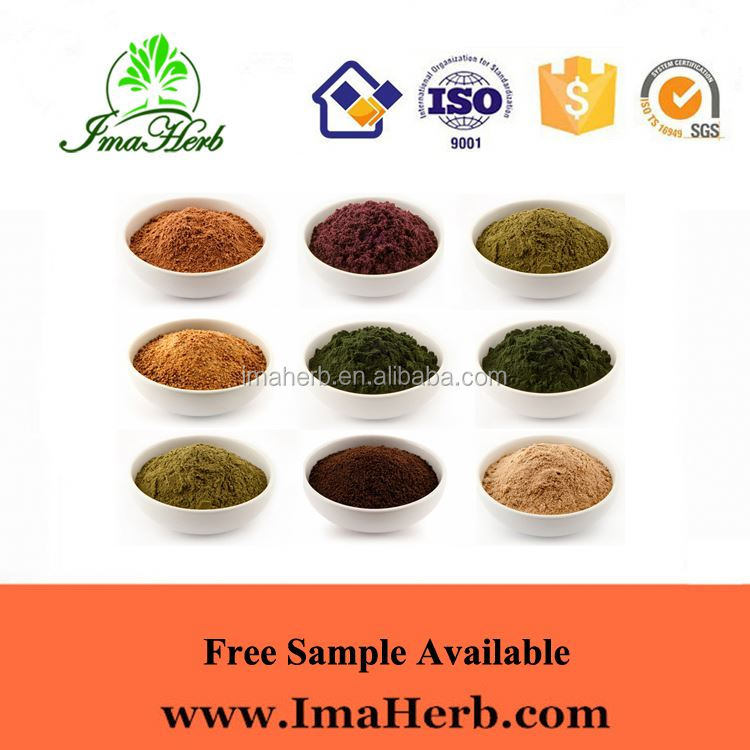 Best Sell Nature free sample yumberry extract juice powder