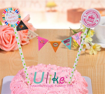 Straw And Mini Cake Banner For Kid Birthday Decorating Banner Cake