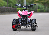2017 cheap price mini bull ATV 110cc