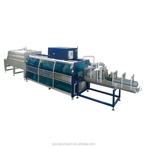 Youngsun Full Automatic Shrink Sleeve Wrapping Machine