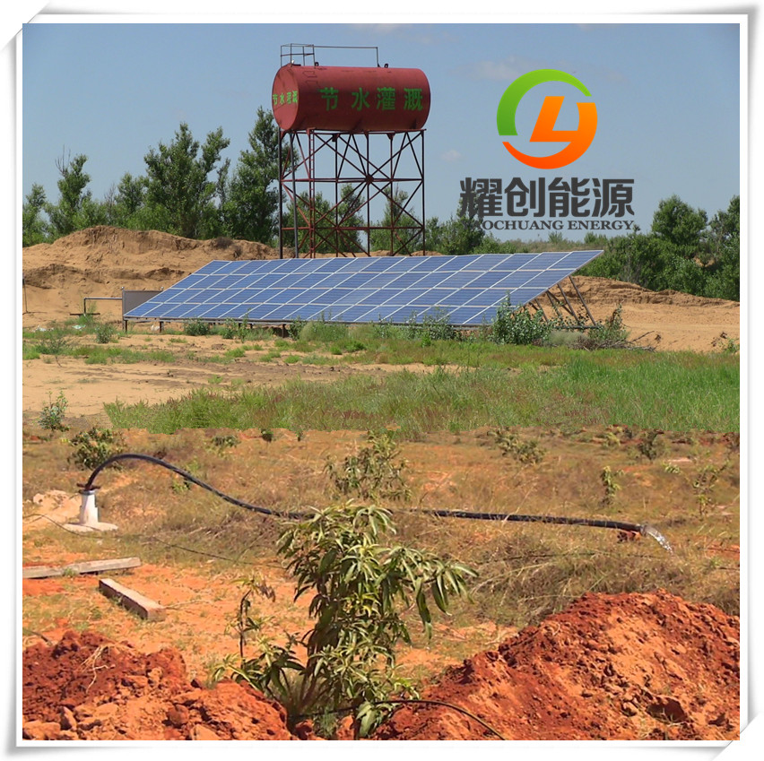 1.5KW - 45KW solar pump inverter three phase for AC solar water pumping system