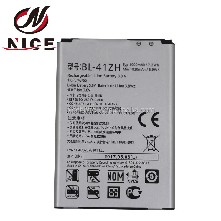 Battery BL41ZH BL 41ZH BL-41ZH REPLACEMENT BATTERY For LG Leon L50 C40 H345 MS345 D213N battery