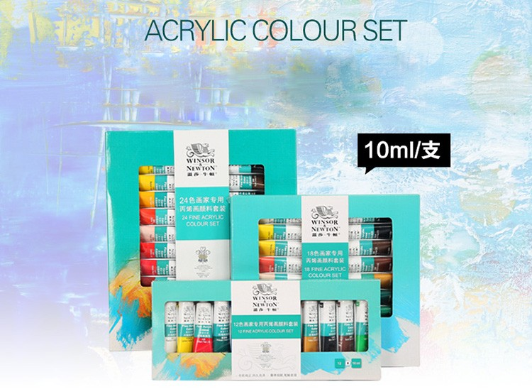 Hotsale 12 color Winsor Newton acrylic paints fine set wall Nail art pigment textile painted propylene finest gift for artist