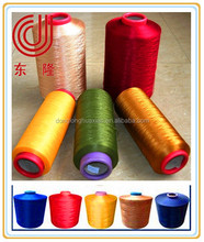 Best quality portable wool yarn hand knitting
