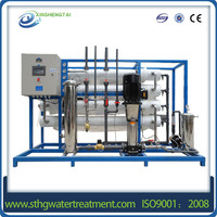 multimedia filter and water purifier reverse osmosis