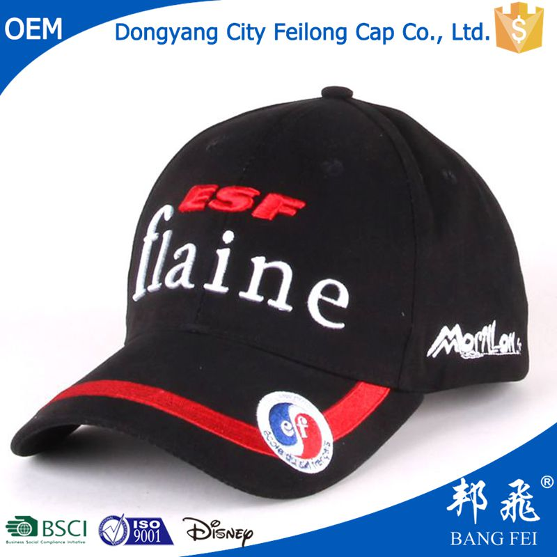 custom new running cap sports cap and hat racing baseball cap