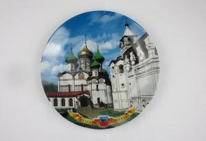 porcelain souvenir plate