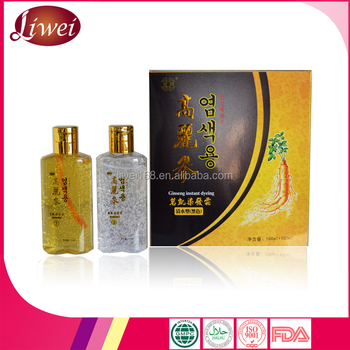 New Ginseng Instant Dyeing Herbal Hair Darkening Shampoo Temporary Hair  Color Shampoo For Gray Hair - Buy Hair Color Shampoo For Gray  Hair,Temporary ...