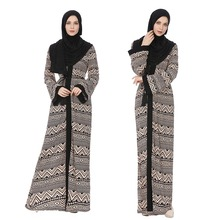 Frauen mode dubai abaya 2017 design <span class=keywords><strong>burka</strong></span>
