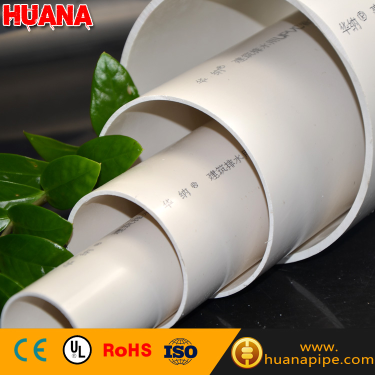 alibaba com wholesale price 4 plastic waste sewer drain 6 <strong>PVC</strong> drainage pipe