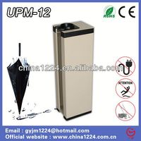 Looking for distributor for umbrella bags dispenser sample office supply list