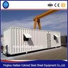 Portable shipping mobile prefabricated houses manufacturing container toilet for sale