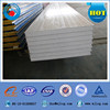 low cost EPS sandwich panels,styrofoam acoustic wall panel,cheapest wall paneling