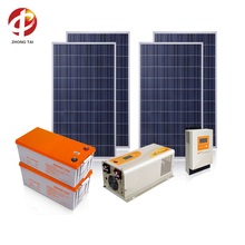 High quality 1KW off grid solar power system home