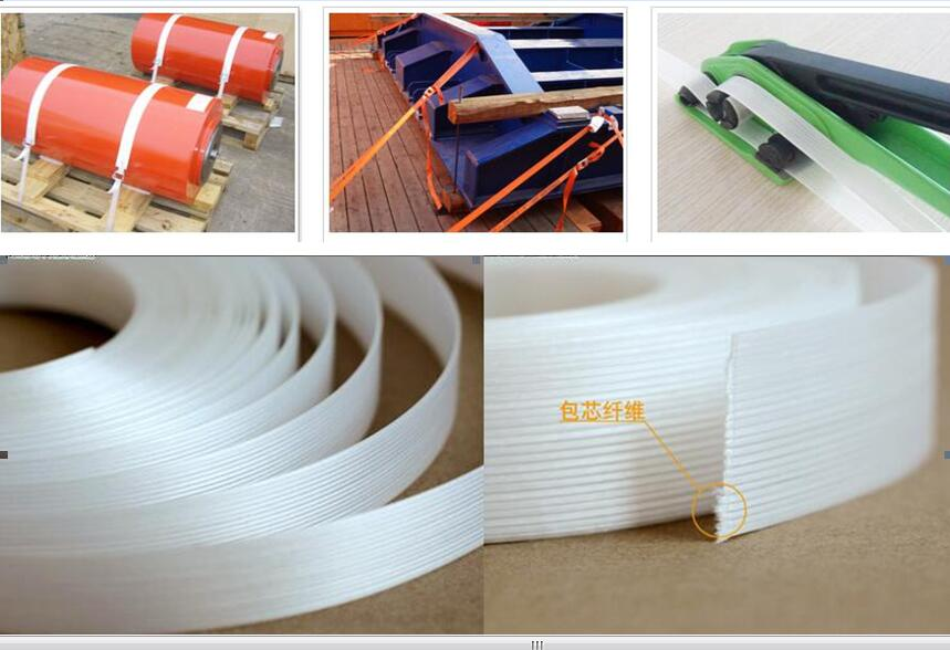 cord reinforcement soft packing straps produce machine
