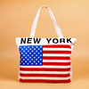 China vintage canvas bag blank canvas wholesale tote bag