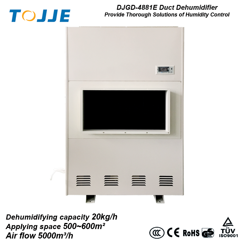 high quality 20l/h big capacity appliance ducted type dehumidifier for laboratory for sale