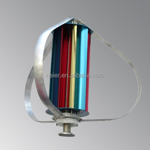 200w 12v 24v vertical high-performance wind generator