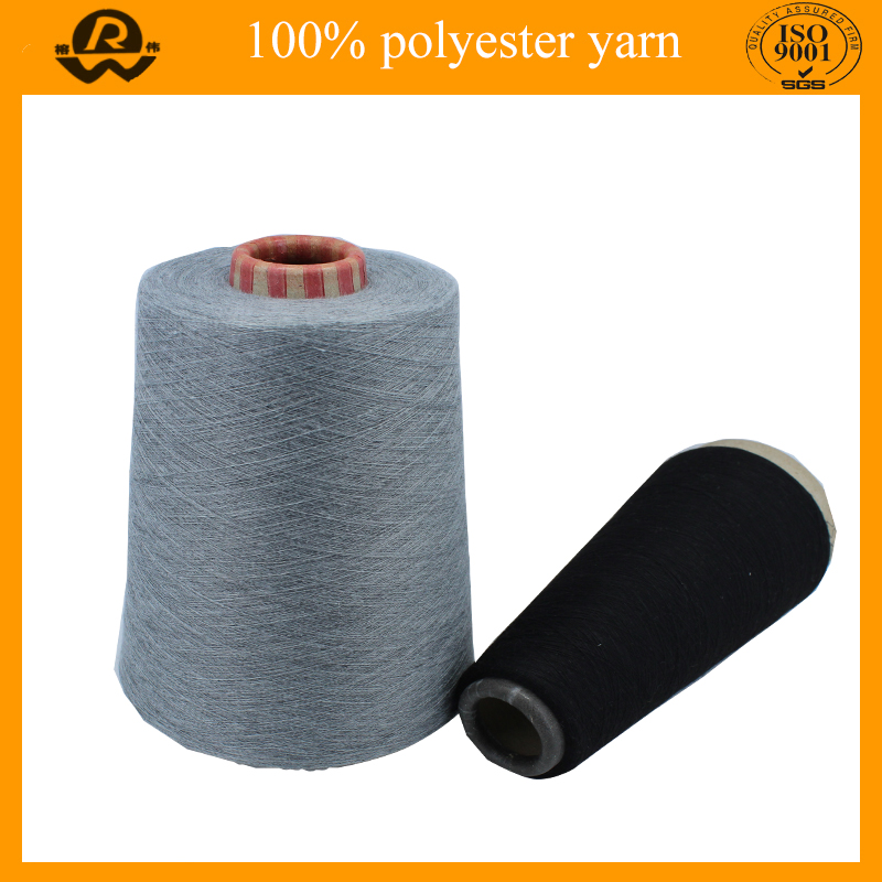 Supply Various Count 100% Spun Polyester Yarn Sewing Yarn Stock Lot Yarn