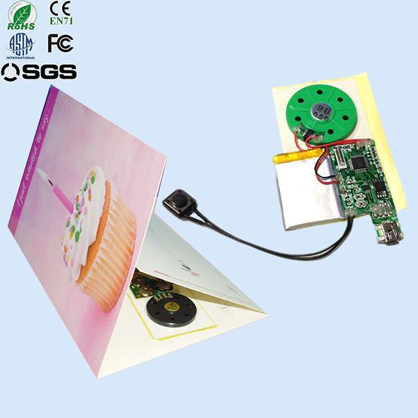 Музыкальный чип для открытки