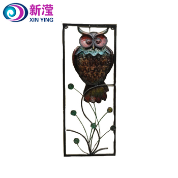 Metal Owl Wall Decoration