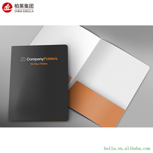 Custom Printing Cheap Paper Presentation Folder with Pocket