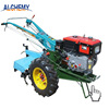 small mini two wheels walking behind tractors prices for sale