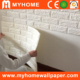 Hot selling DIY Korean style 3d brick PE foam self-adhesive wall sticker