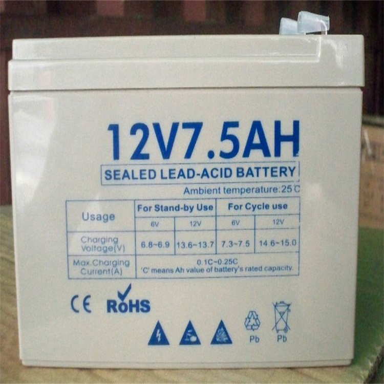 Small internal impedance 12V 7.5AH AGM sealed lead acid battery for Solar/UPS/Security system