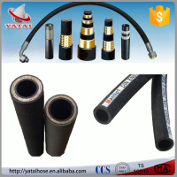 China Industrial Rubber Flexible Steel Wire Hydraulic Hose / Pipe / Tube
