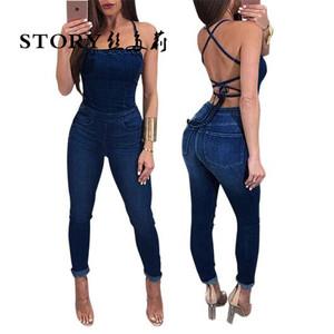 c62900248d96 Backless Jeans